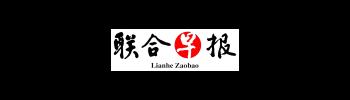 record-management-system-singapore-lian-he-zao-bao